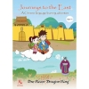 Journeys to the East: The River Dragon King