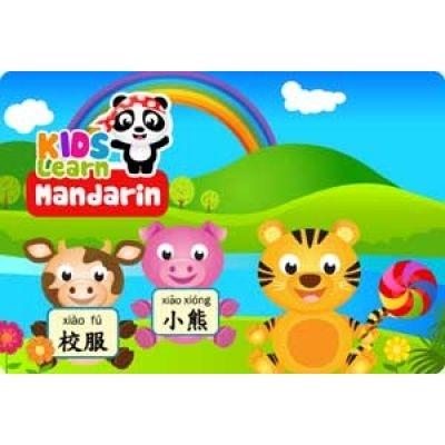 Kids Learn Mandarin