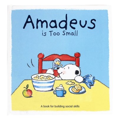 Books for Kids: Amadeus Is Too Small