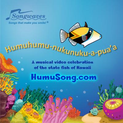 Humu Song