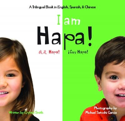 I am Hapa