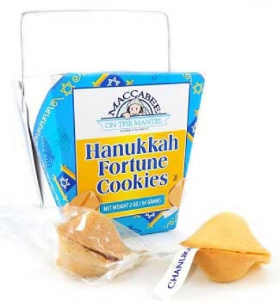 Maccabee on the Mantel Hanukkah Fortune Cookies