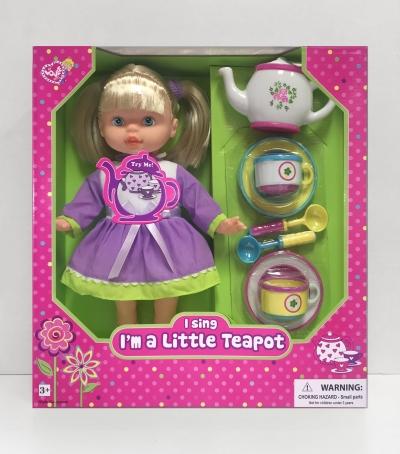 Teapot Doll