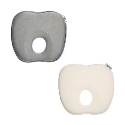 Pilo - Ergonomic Headrest for Baby