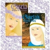 Gisela Book Set : Gisela's Story and Gisela's Holiday Story