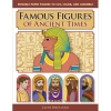 Famous Figures of Ancient Times: Movable Paper Figures to Cut, Color and Assemble