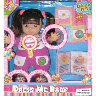Talking Dress Me Baby