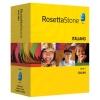 Rosetta Stone Personal Edition Version 3 - Italian