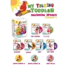 Beginning Speech: 9-Disc Early Learning System
