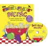 The Fruit Flies' Picnic Interactive CD-ROM