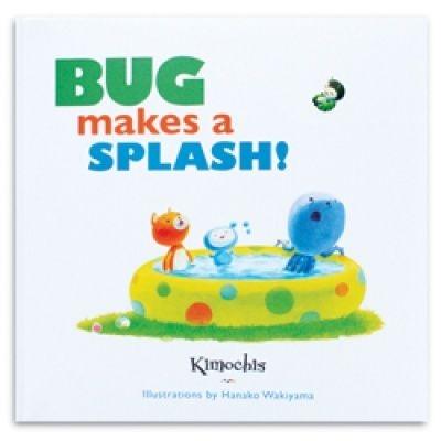 Bug Makes a Splash