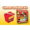 Chinese Cookbook Kit