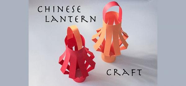 Craft Ideas: Cheery Chinese Lantern