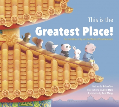 This is the Greatest Place!: The World of Small Animals and the Forbidden City