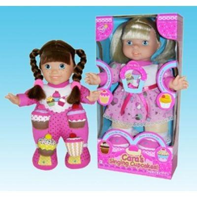 Cara's Singing Cupcakes